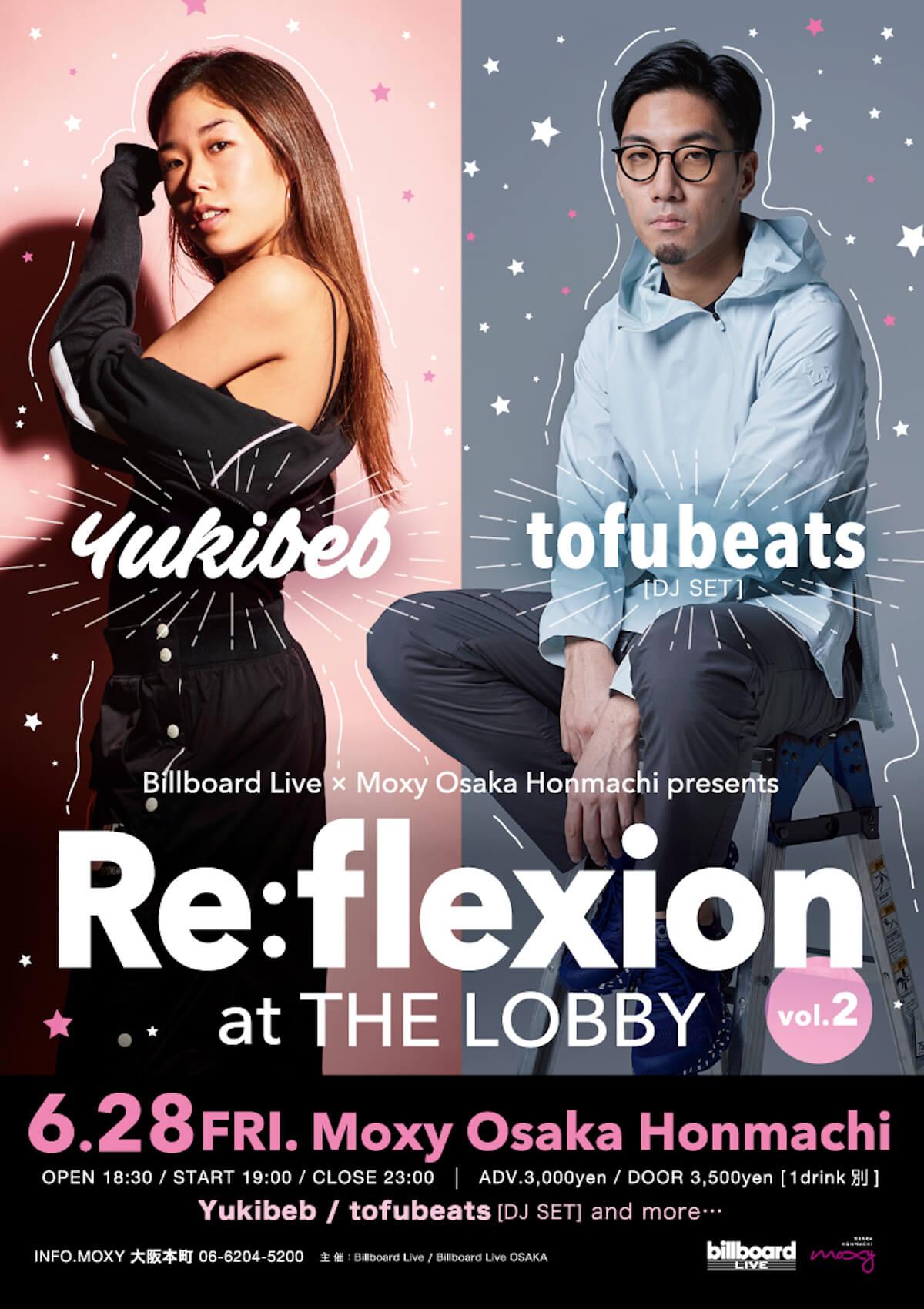 大阪・本町のラグジュアリーホテル・モクシーで開催の<Re:flexion>第2弾にtofubeats、Yukibebが登場! music190524_reflexion_3