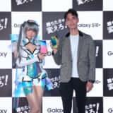 galaxy-enako_1