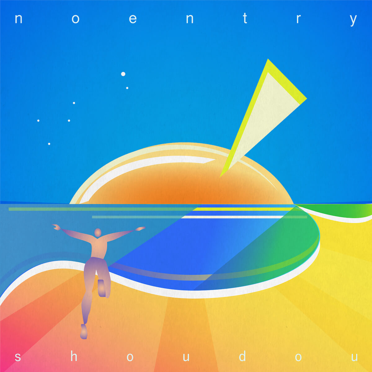 no entry、デジタル限定シングル「衝動」リリースから1年越しのMVを公開! music190527noentry_1