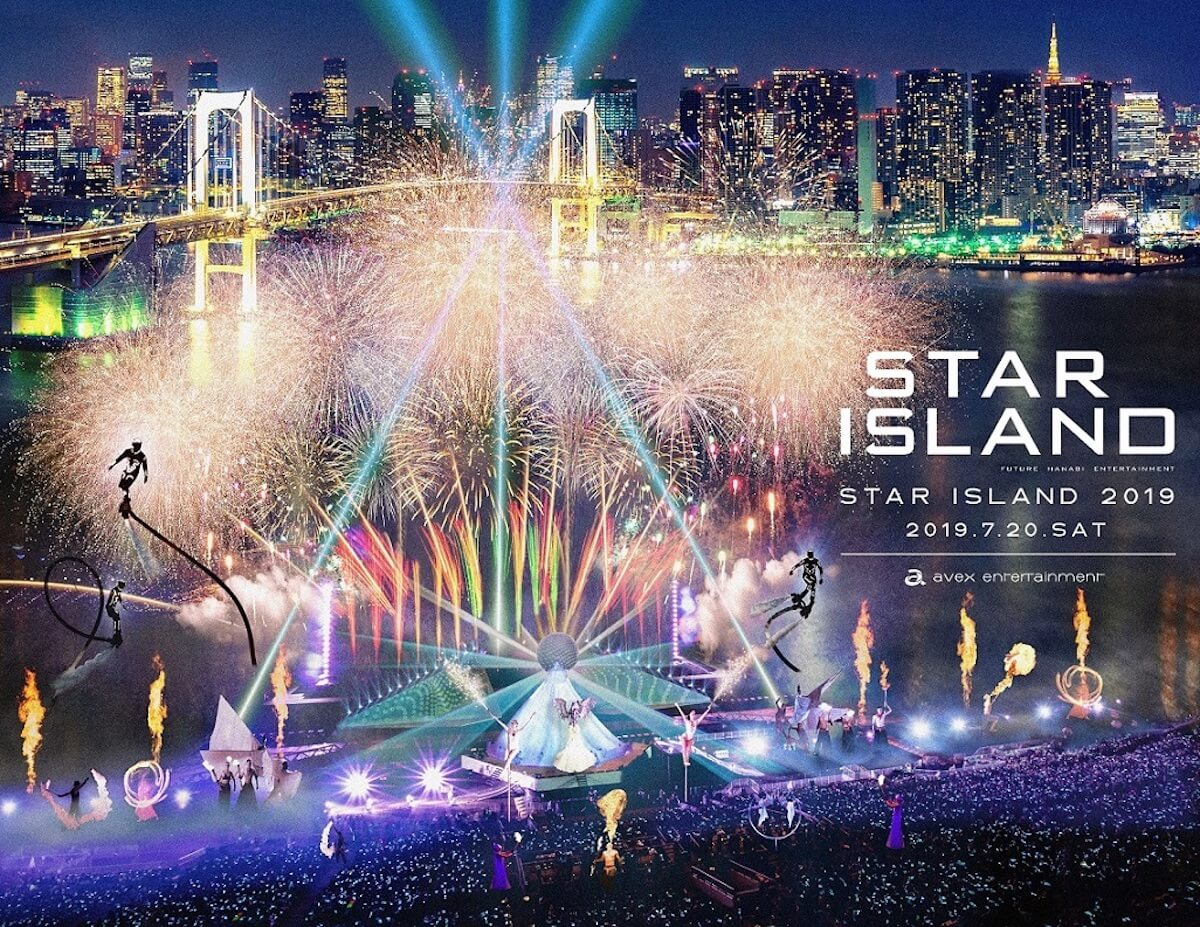 史上初の豊洲で打ち上がる花火ショー!全チケット完売の<STAR ISLAND 2019>開催レポート到着 life190528_starisland_2