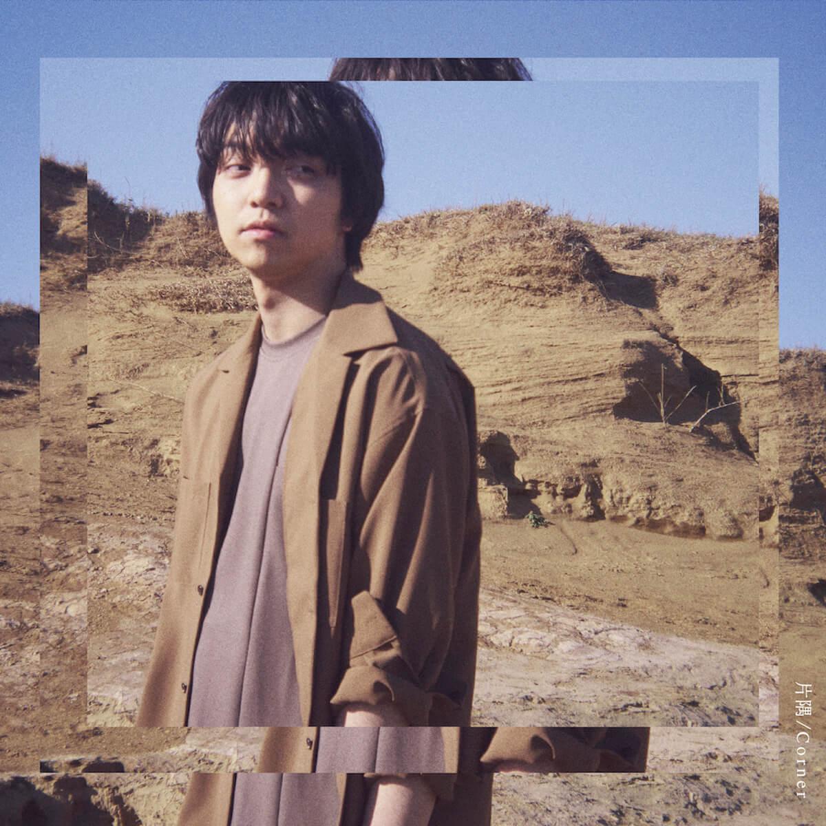 モデルKōki,が作曲の三浦大知「片隅」MVが本日公開 水曜ドラマ『白衣の戦士!』挿入歌 music190528miuradaichi-katasumi_1