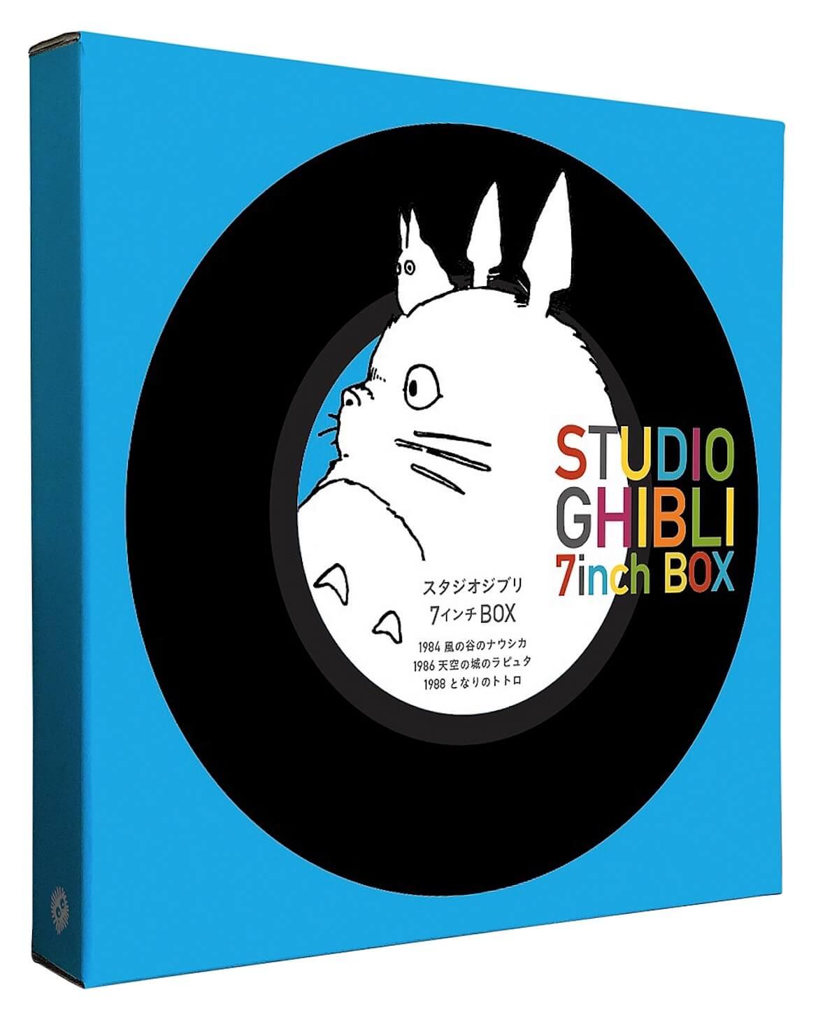 「天空の城ラピュタ」「となりのトトロ」など、スタジオジブリの主題歌が7インチレコードで完全復刻 music190528-ghibli-1-1