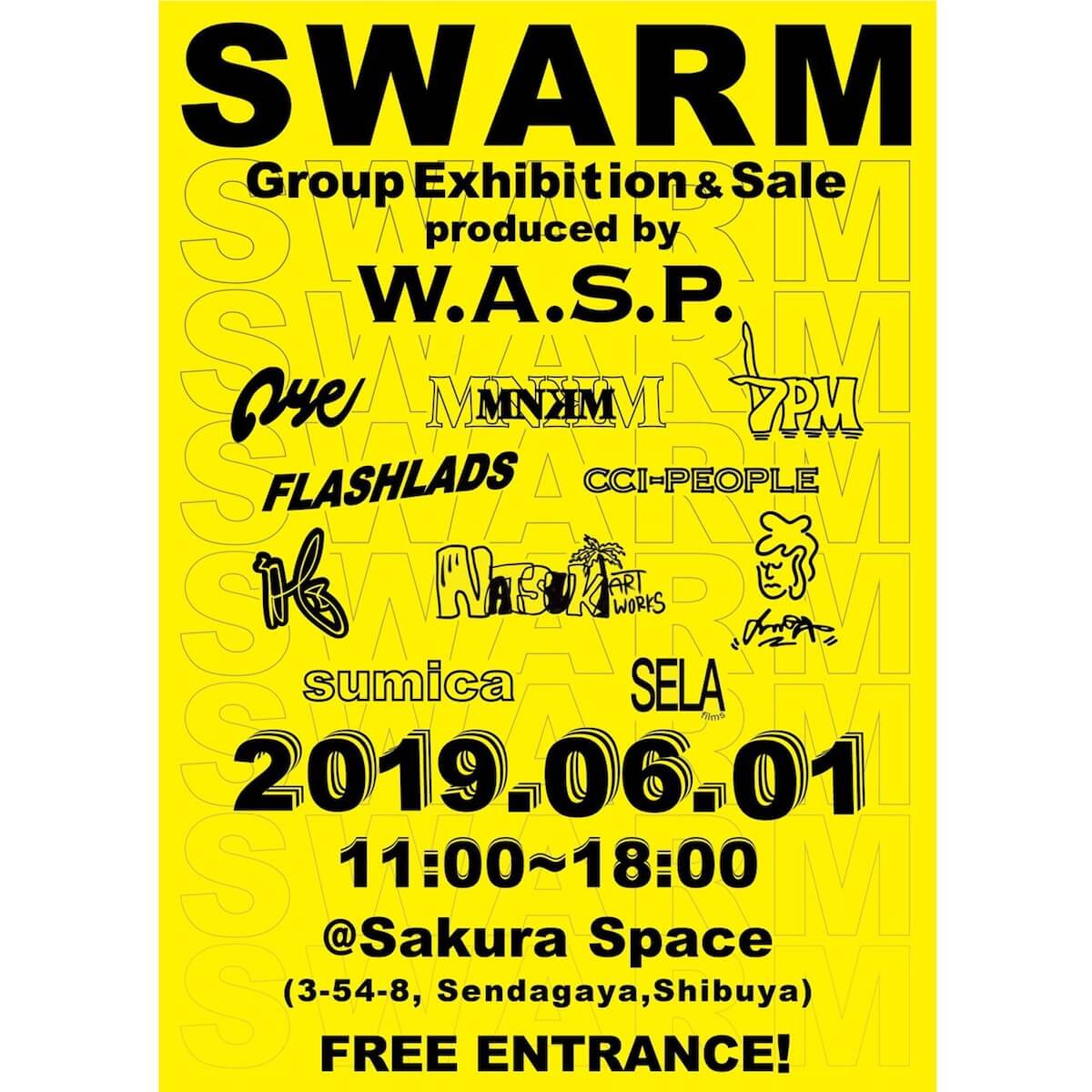 W.A.S.P.による合同展示&販売会<SWARM>が開催|コラム「どうも東京の人にはなれなかったらしい」連載中の中山桜も参加 art-culture190528-wasp-swarm-1