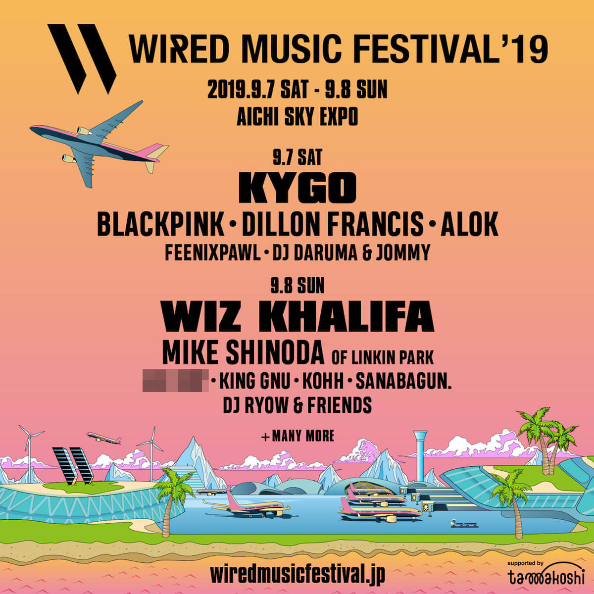 <WIRED MUSIC FESTIVAL '19>にBLACKPINK、King Gnu、KOHHら出演決定! music190530_wiredmusicfestival_main