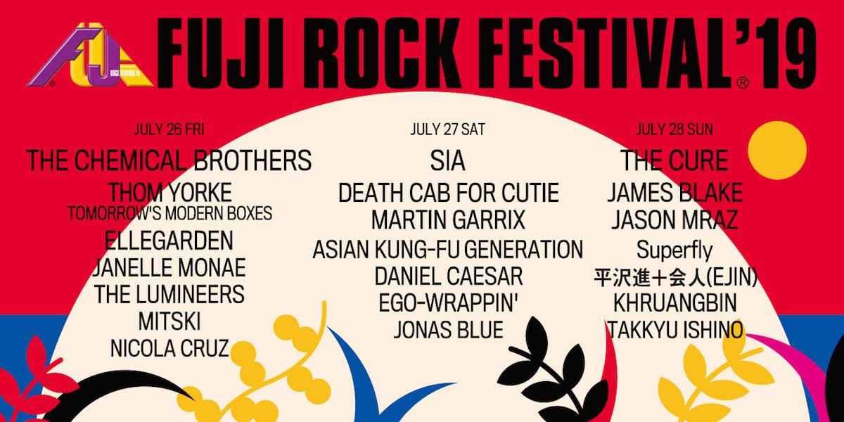 25人に訊く<FUJI ROCK FESTIVAL 2019>にいく理由|#14 ムラカミカイ(I Saw You Yesterday|エイプリルブルー|Inner Wall) music190531_fujirockfestival_1
