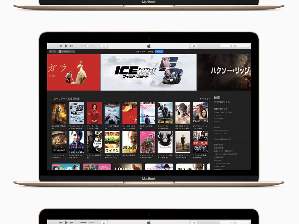 ラジオ番組『Tokyo Brilliantrips』連動!「ねこ休み展 夏 2019」などをご紹介! tech190603_apple_itunes_main