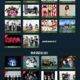 yamabito-ongakusai_info