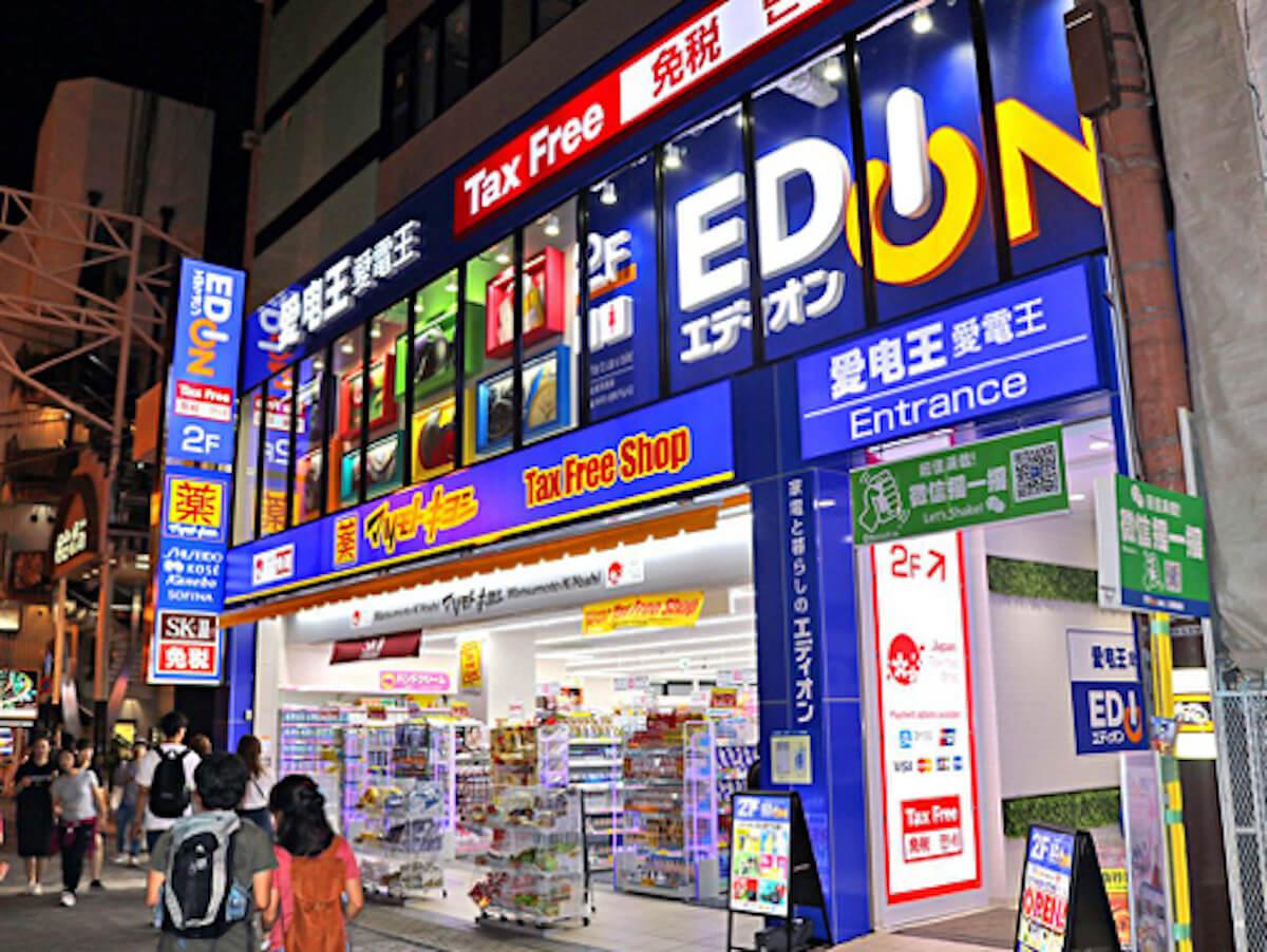 東京で借りて香港で返却!?モバイルバッテリーシェアリング「ChargeSPOT」家電量販店エディオンに導入 technology190603chargespot_2
