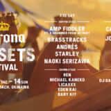 coronasunsetsfestival_7