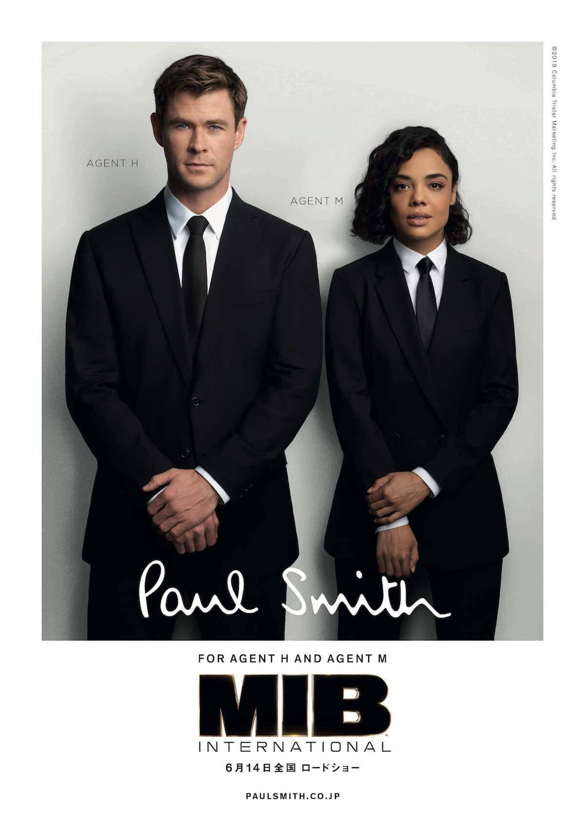 一番の見所はポール・スミス!?『メン・イン・ブラック:インターナショナル』来週公開 ポール・スミス、コラボアイテムの販売も film190606_mib_paulsmith_4