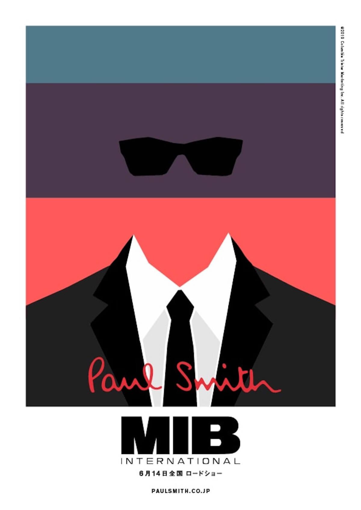 一番の見所はポール・スミス!?『メン・イン・ブラック:インターナショナル』来週公開 ポール・スミス、コラボアイテムの販売も film190606_mib_paulsmith_2