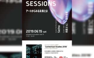 japanmediaartsfestival_main