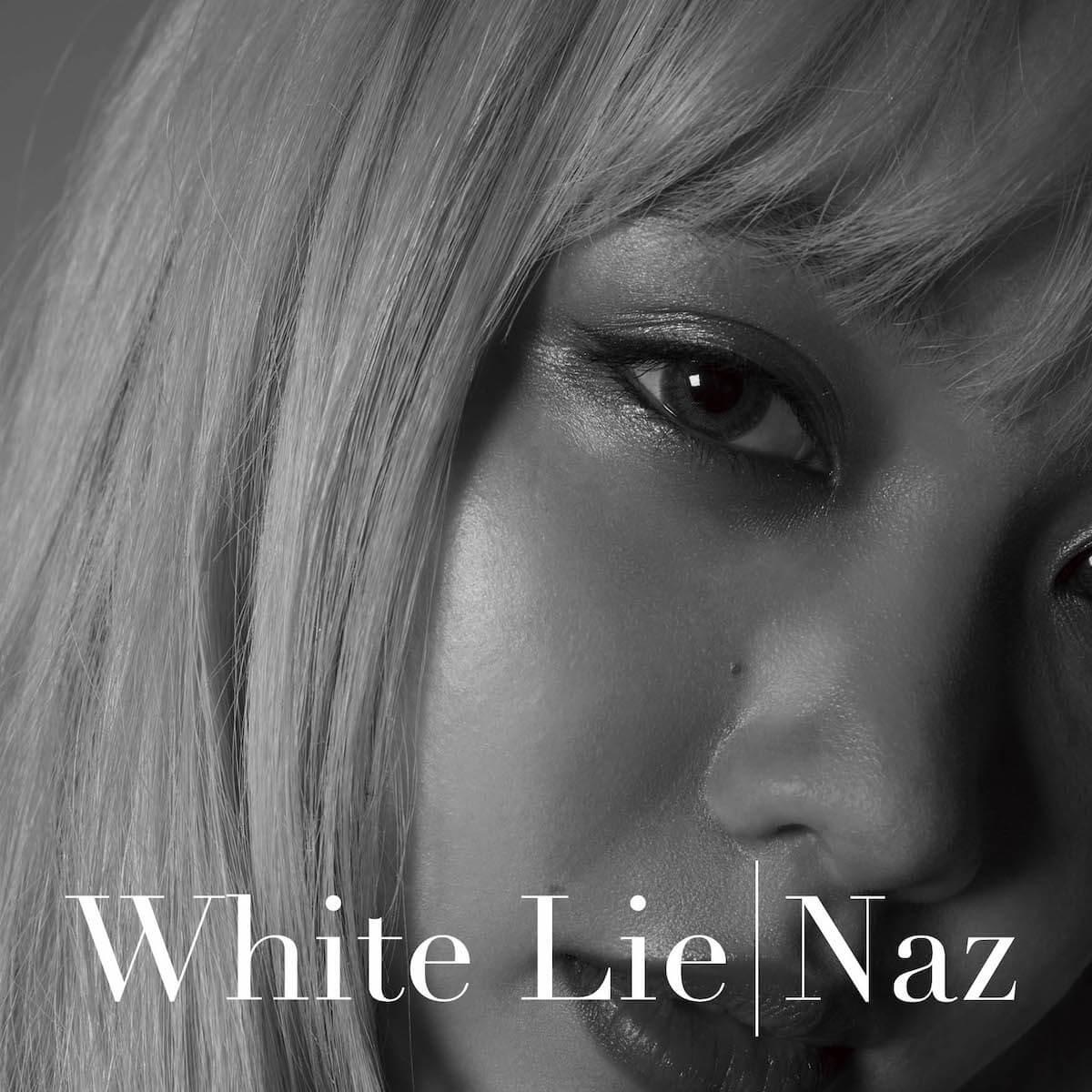 世界が絶賛!19歳シンガーNaz、デビューEPよりWONK・江﨑プロデュース「White Lie」の先行配信&MV公開 music190607naz-whitelie_2