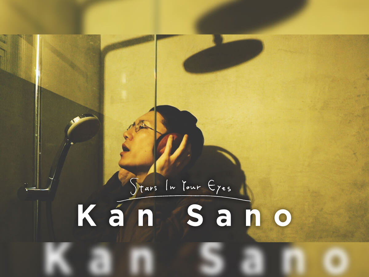 kansano-starsinyoureyes_main