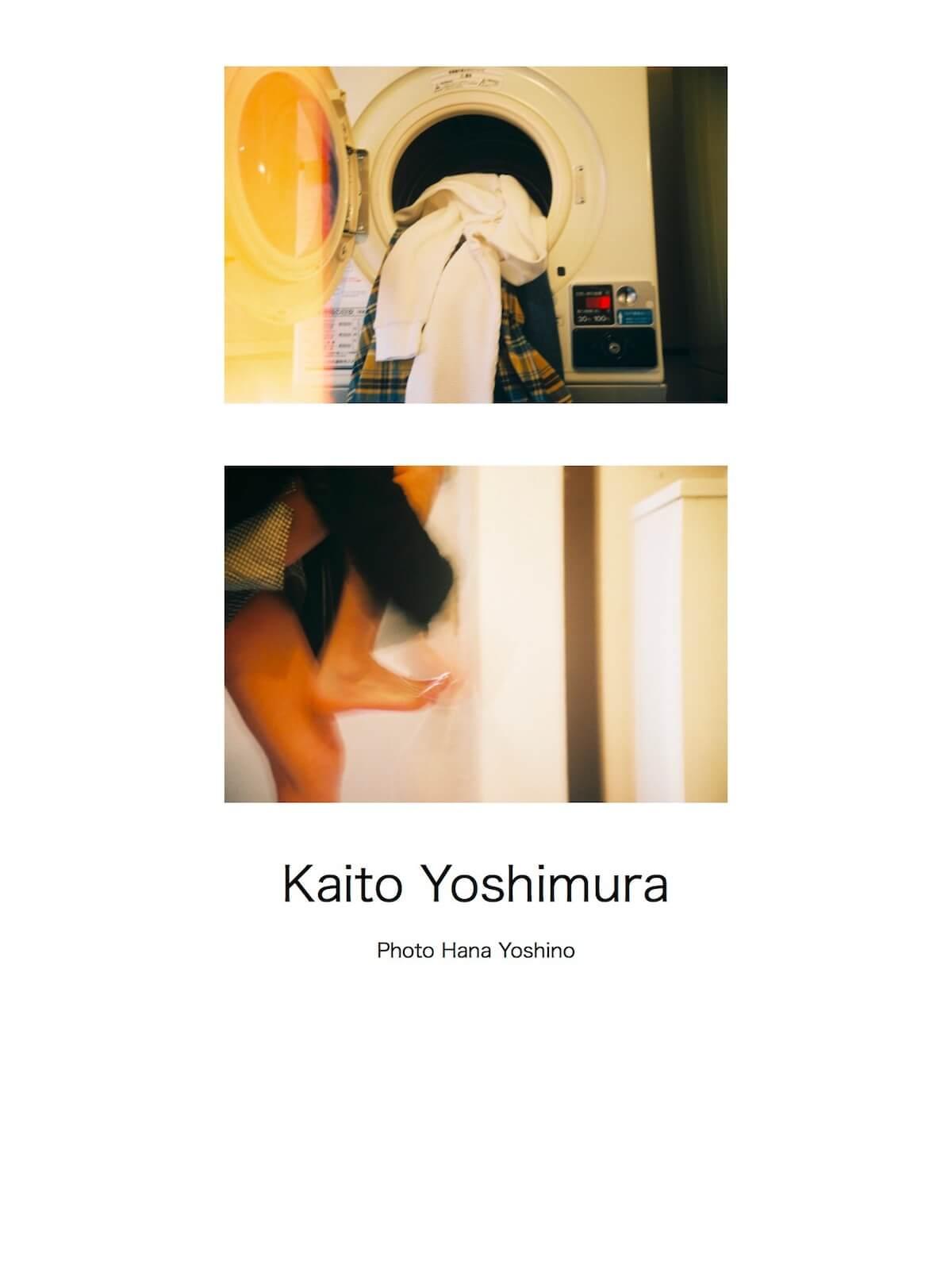 俳優・吉村界人とTHE NERDYSがコラボ、写真展が開催|撮影はヨシノハナ art-culture190611-nerdys-3