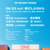 one-by-shakehands_info