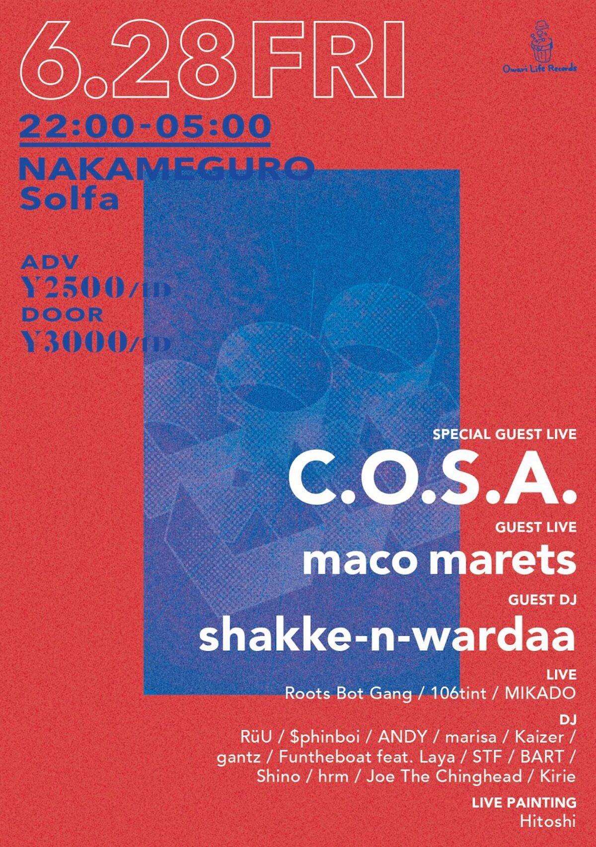 「部屋を抜け出して、パーティーへ」がコンセプトのイベント<ROOMIE>にC.O.S.A.、maco marets、shakke-n-wardaaらが登場 music190611-roomie