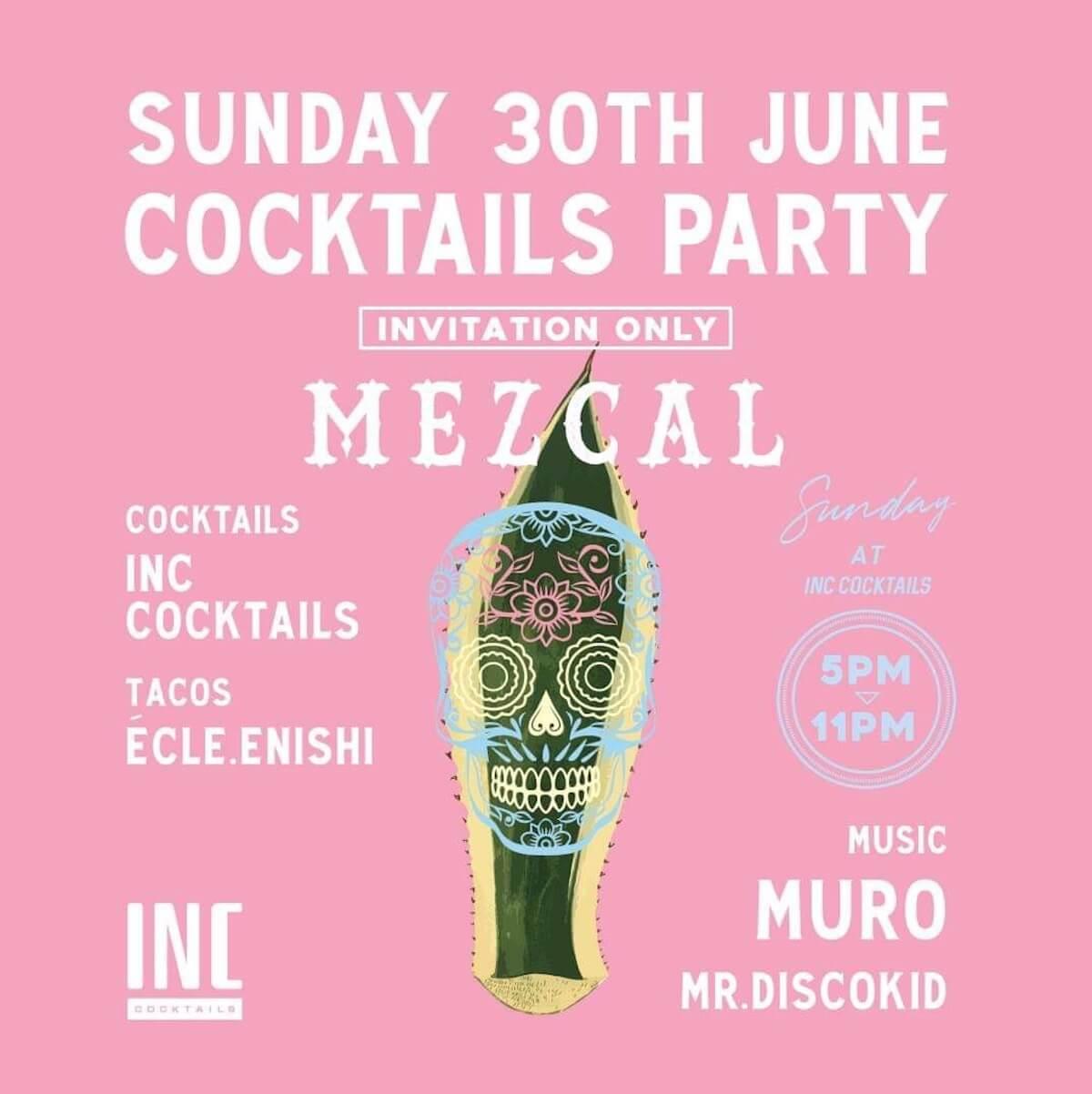 青山・INC COCKTAILSで夏を彩るサマーカクテルパーティーが開催|MURO、Mr. DISCO KIDが登場 gourmet190611_inc_cocktails_main