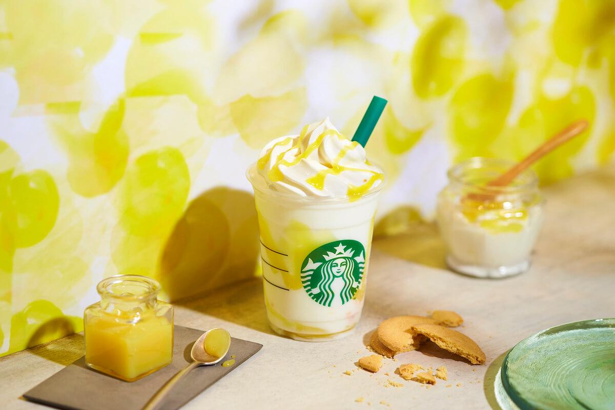 スターバックス初!3つの発酵素材を使用した「レモン ヨーグルト 発酵フラペチーノ」新登場 gourmet190612starbucks-hakkou-frappuccino_main