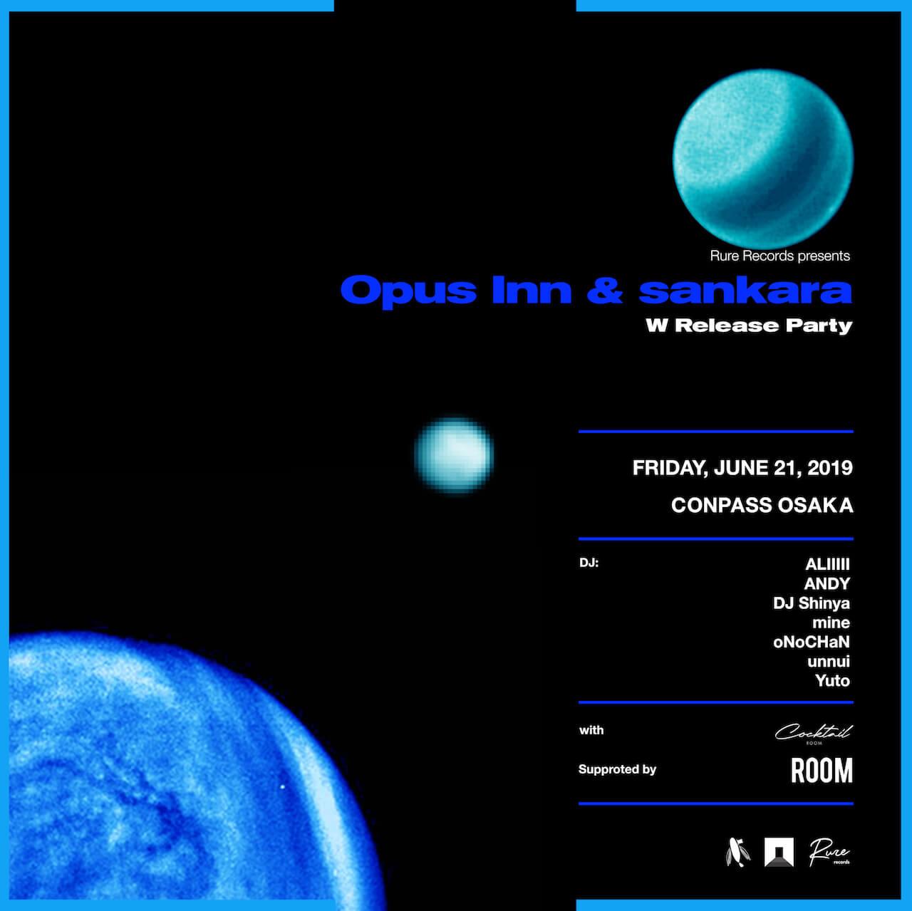 先の見えない世界|Opus Innが考えるこれからの表現とは interview190613-opus-inn-4
