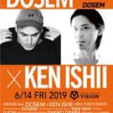 vision-dosem-kenishii_info