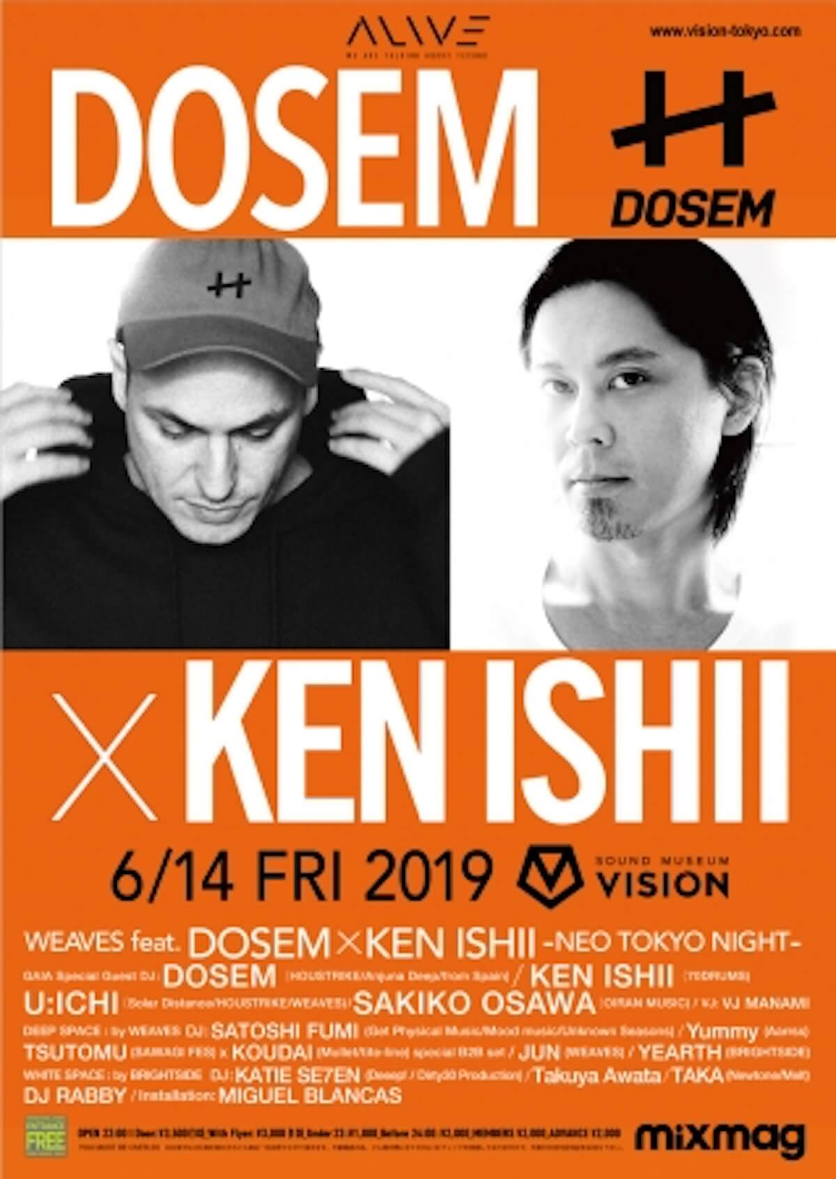DOSEM × KEN ISHIIのスペシャルコラボパーティーが渋谷VISIONにて開催|U:ICHI、SAKIKO OSAWAらも登場 music190614vision-dosem-kenishii_info