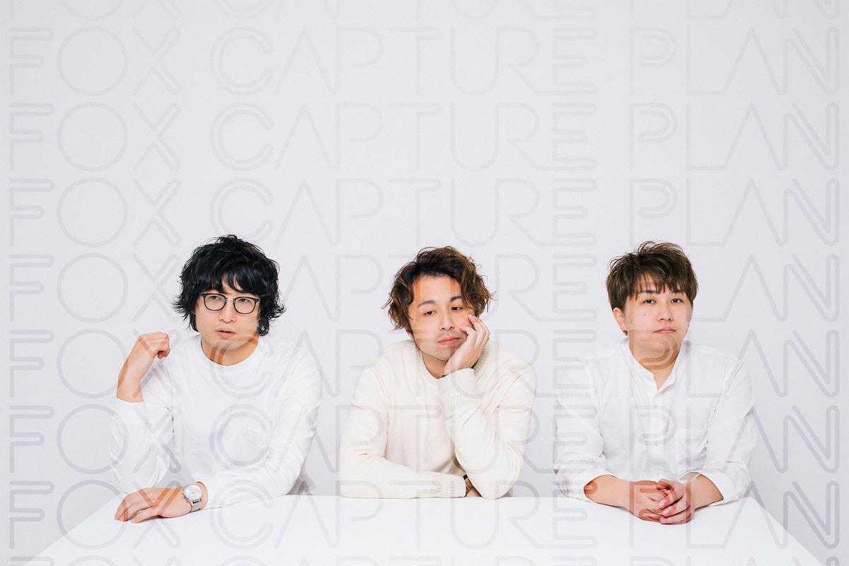 fox capture plan、Ovall、jizueら出演|8月31日、9月1日開催<Tokyo Jazz X 2>出演者第1弾を発表 music190614tokyojazzx2_main