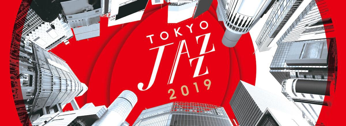 fox capture plan、Ovall、jizueら出演|8月31日、9月1日開催<Tokyo Jazz X 2>出演者第1弾を発表 music190614tokyojazzx2_info