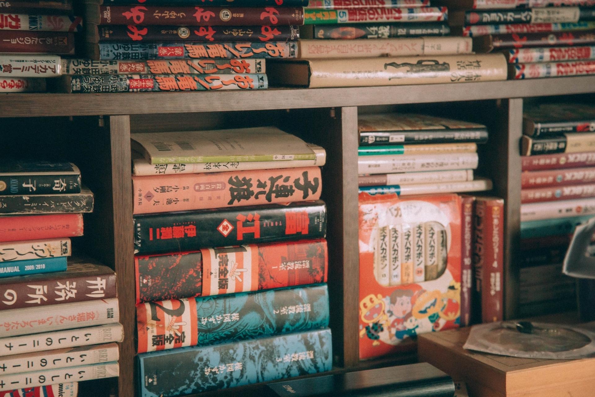 神谷亮佑×カンパニー松尾 対談|GEZAN映画『Tribe Called Discord』に存在する問いかけについて interview-gezan-film-5