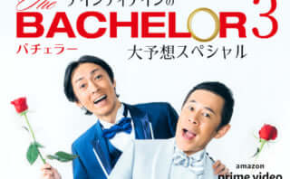 bachelor-japan3_main