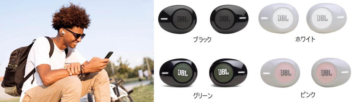 JBLからお手頃価格の完全ワイヤレスイヤホン「JBL TUNE120TWS」が登場! tech190618_jbl_wireless_13