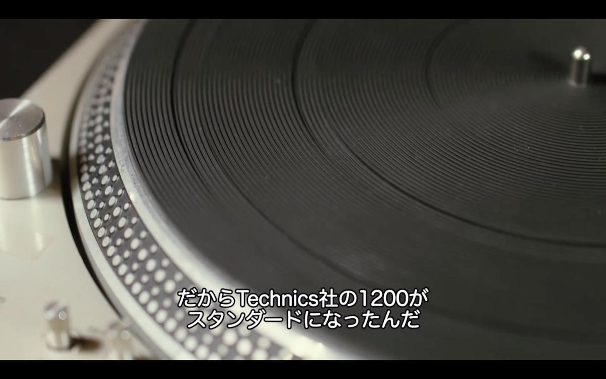 DJ Krush、De La Soul、Smif-N-Wessunらが出演|WalkmanとSL-1200の秘密に迫るRed Bullのドキュメンタリー映像が公開 video190618_playingitoldschool_17