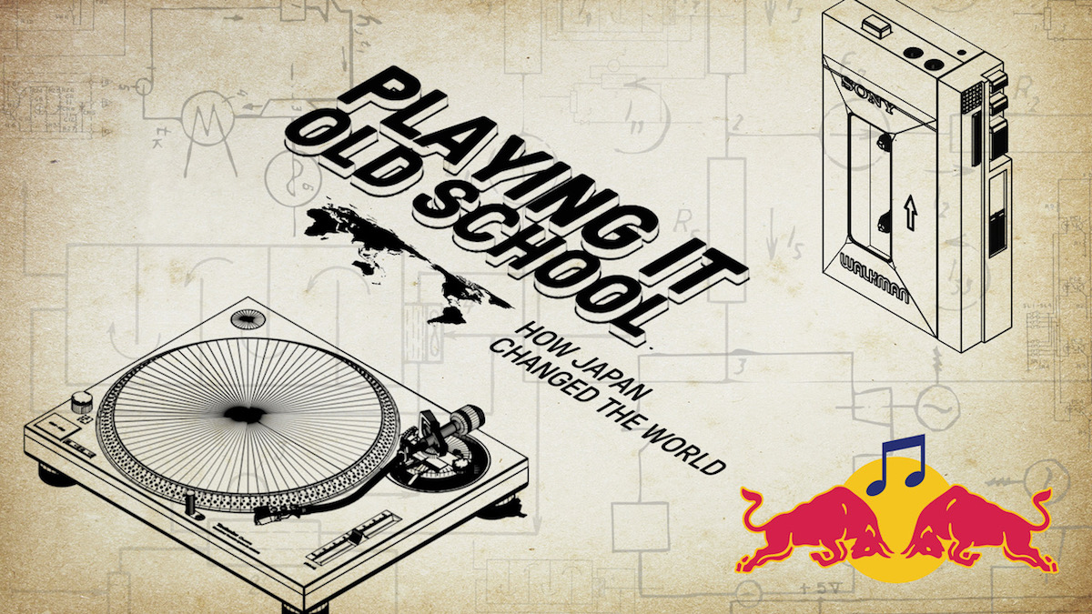 DJ Krush、De La Soul、Smif-N-Wessunらが出演|WalkmanとSL-1200の秘密に迫るRed Bullのドキュメンタリー映像が公開 video190618_playingitoldschool_27