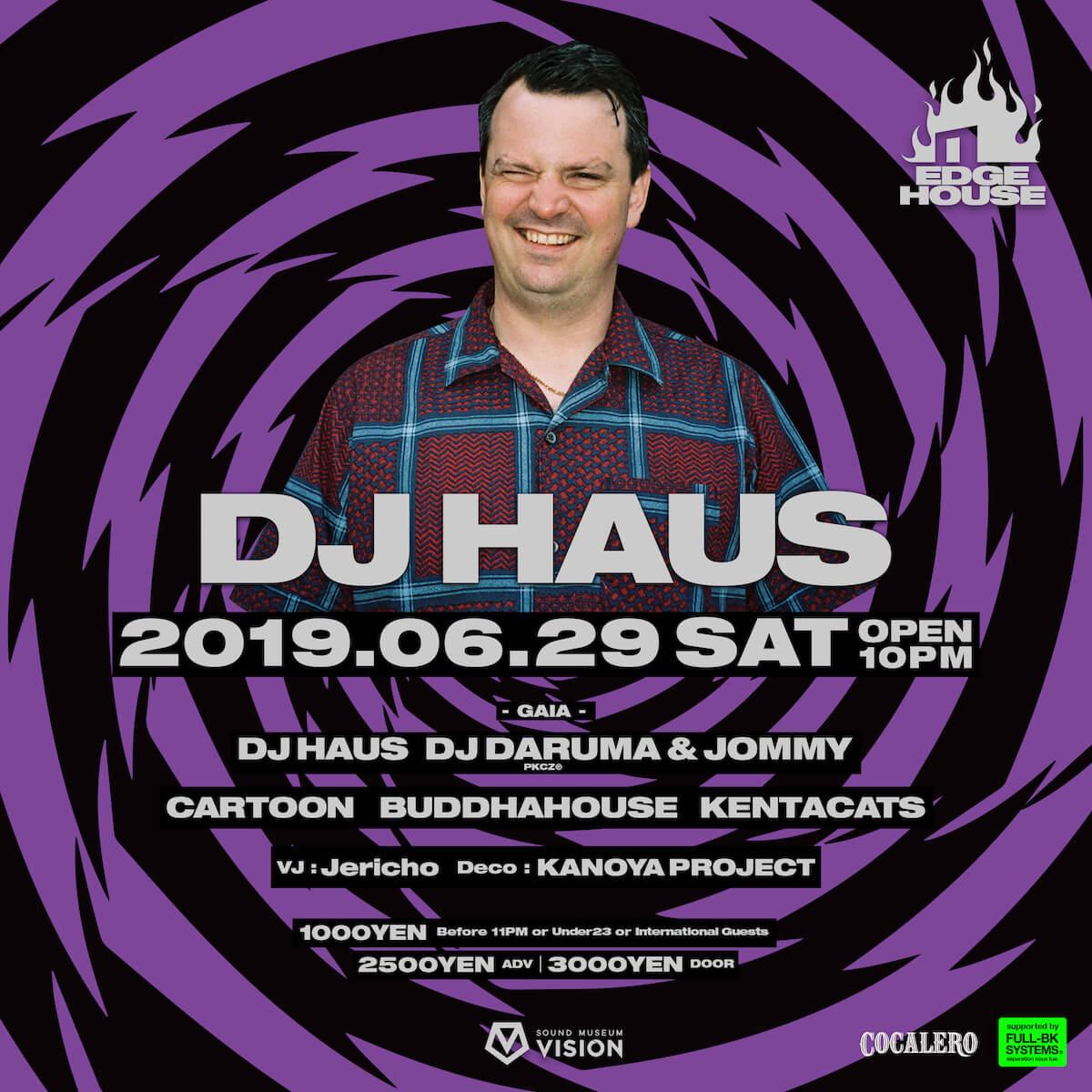 〈Unknown to the Unknown〉のボス、DJ Hausが登場 6月29日の<EDGE HOUSE>でプレイ music190618vision-edgehouse-djhaus_1.jpg
