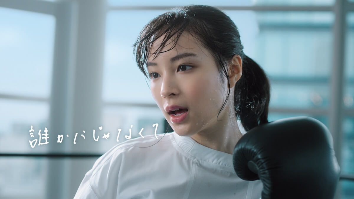 広瀬すずが華麗にキックボクシングを披露!「三ツ矢サイダー」新CM「やりきろうぜっ KICKBOXING」編 gourmet190619_hirosesuzu_mitsuyacider_9