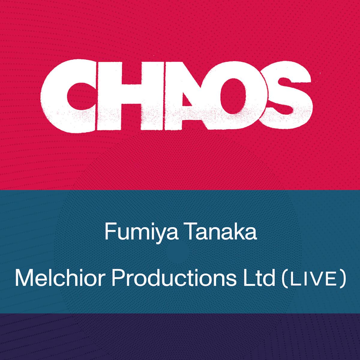 CIRCUS OSAKAが7周年!2日間に渡るアニバーサリーパーティーを開催 KAKATO、okadada、DJ FULLTONOらがラインナップに CHAOS_2019