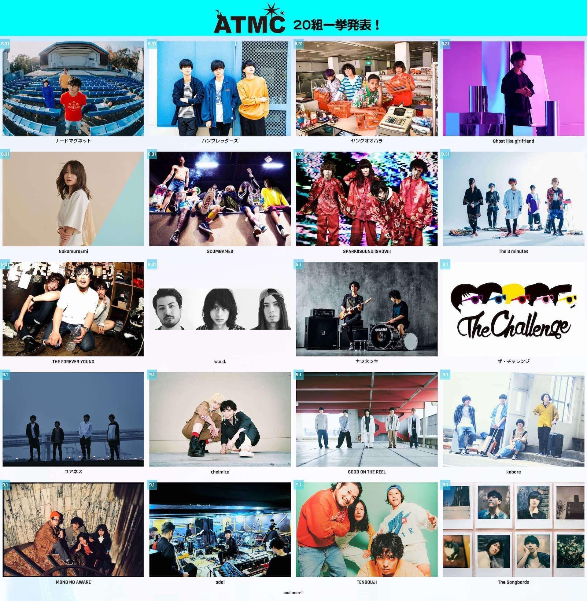 chelmico、NakamuraEmi、TENDOUJIら20組が決定|<RUSHBALL2019>ATMC出演アーティスト第5弾発表 music190621rushball2019-5th_1-1920x1966