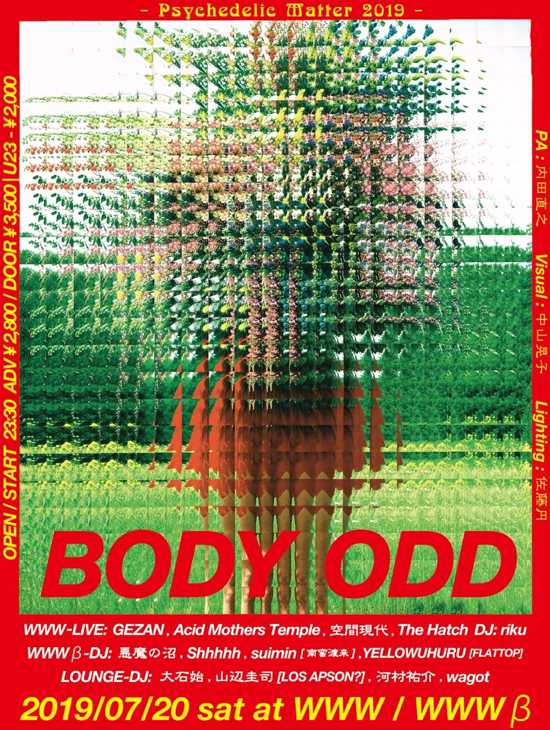 夏のサイケデリック・マター2019!マヒトゥ・ザ・ピーポー&YELLOWUHURU主催<BODY ODD>がWWW/WWWβ + LOUNGEの3フロアで開催 music190620-bodyodd-2-1920x2545