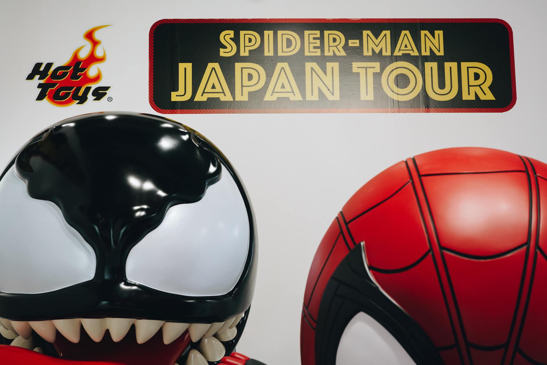 スパイダーマン好きなら目ギラギラ大興奮必至の期間限定ショップ探訪 art-culture-spiderman-store-report-3