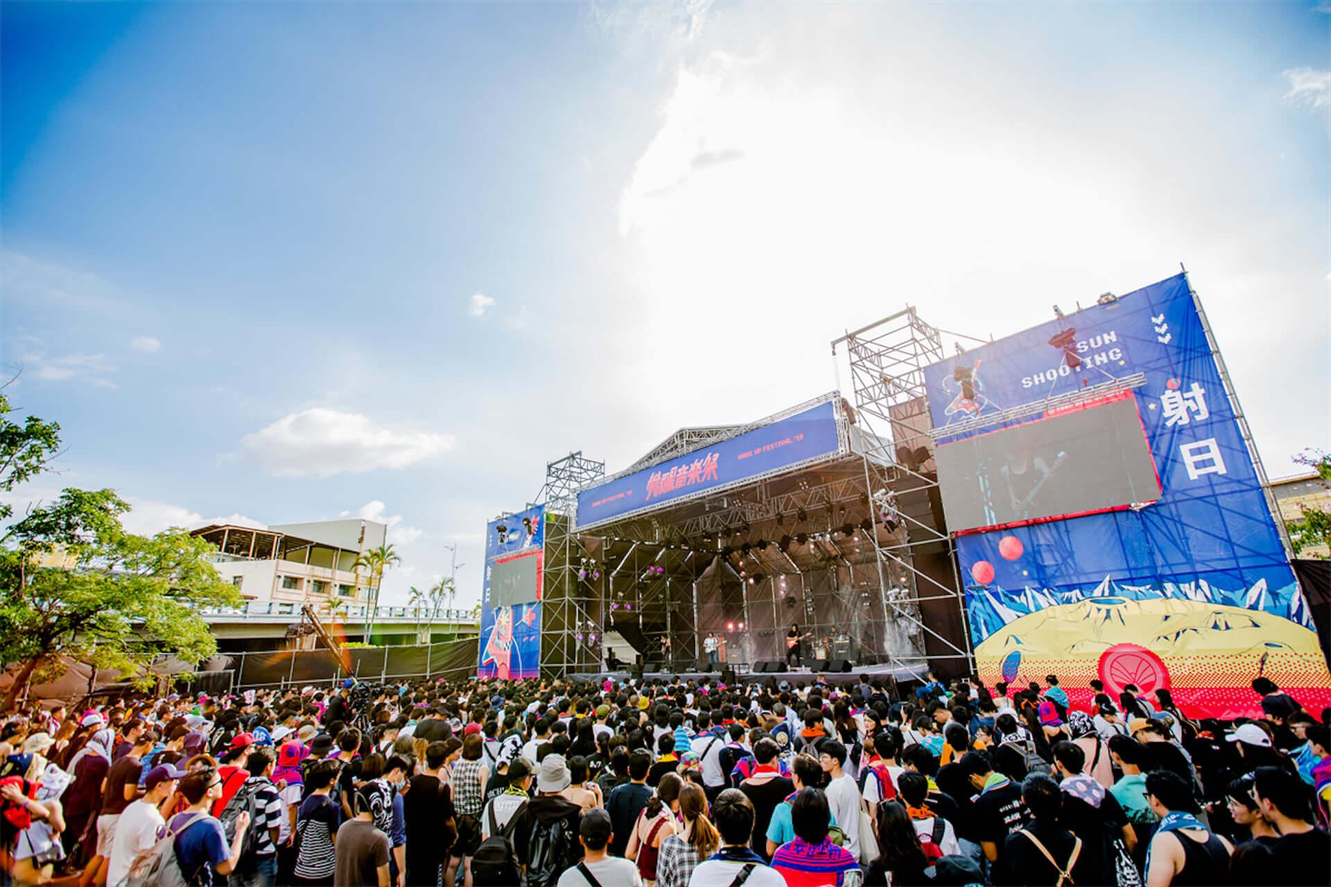 5日開幕!土屋アンナら出演 台湾の夏フェス<Wake Up Festival>とは? music190625wakeupfestival_1-1920x1280