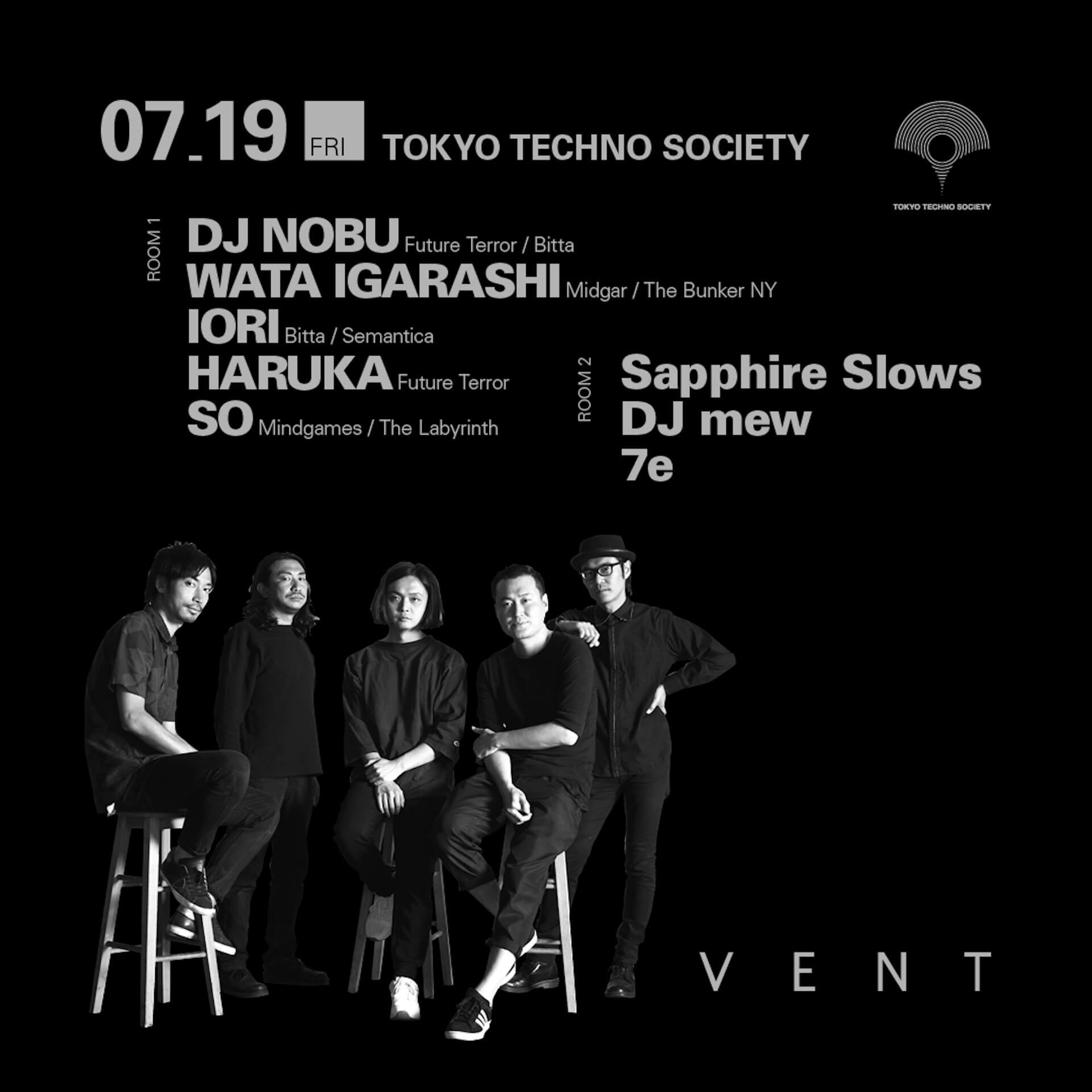 日本のトップアクトが集結する「TOKYO TECHNO SOCIETY」が7月にVENTで開催 DJ NOBUらレジデントに加え、Sapphire Slows、DJ mew、7eが出演 music190626-tokyo-techno-society-2