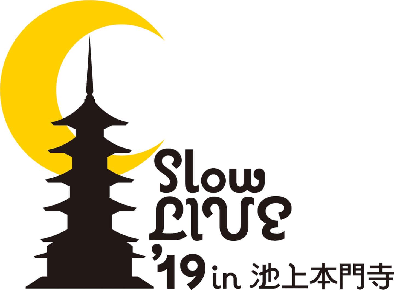 <Slow LIVE '19>東京公演にKitri、折坂悠太らの追加出演が決定!チケット一般発売スタート SlowLIVE_LOGO_19_tate-1440x1058