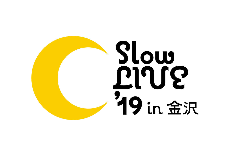 <Slow LIVE '19>東京公演にKitri、折坂悠太らの追加出演が決定!チケット一般発売スタート slow19kanazawa-1440x975