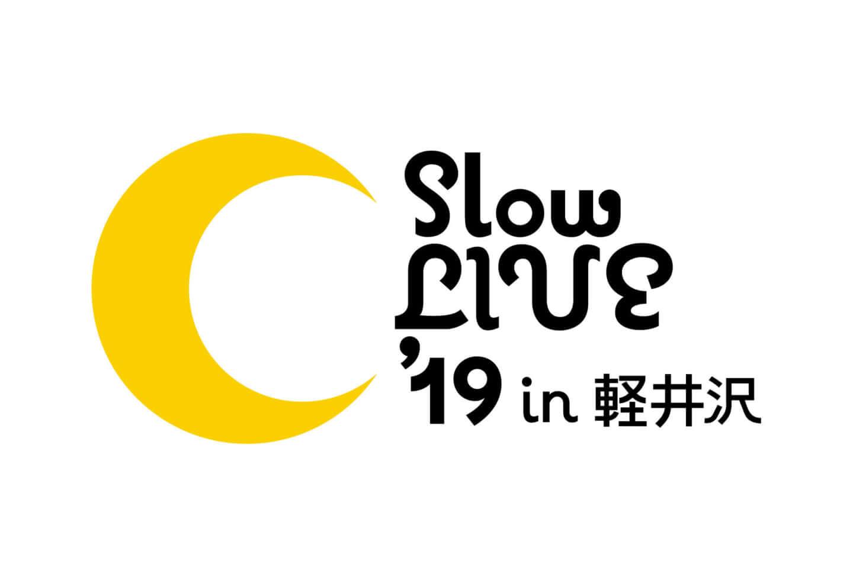 <Slow LIVE '19>東京公演にKitri、折坂悠太らの追加出演が決定!チケット一般発売スタート slow19karuizawa-1440x975