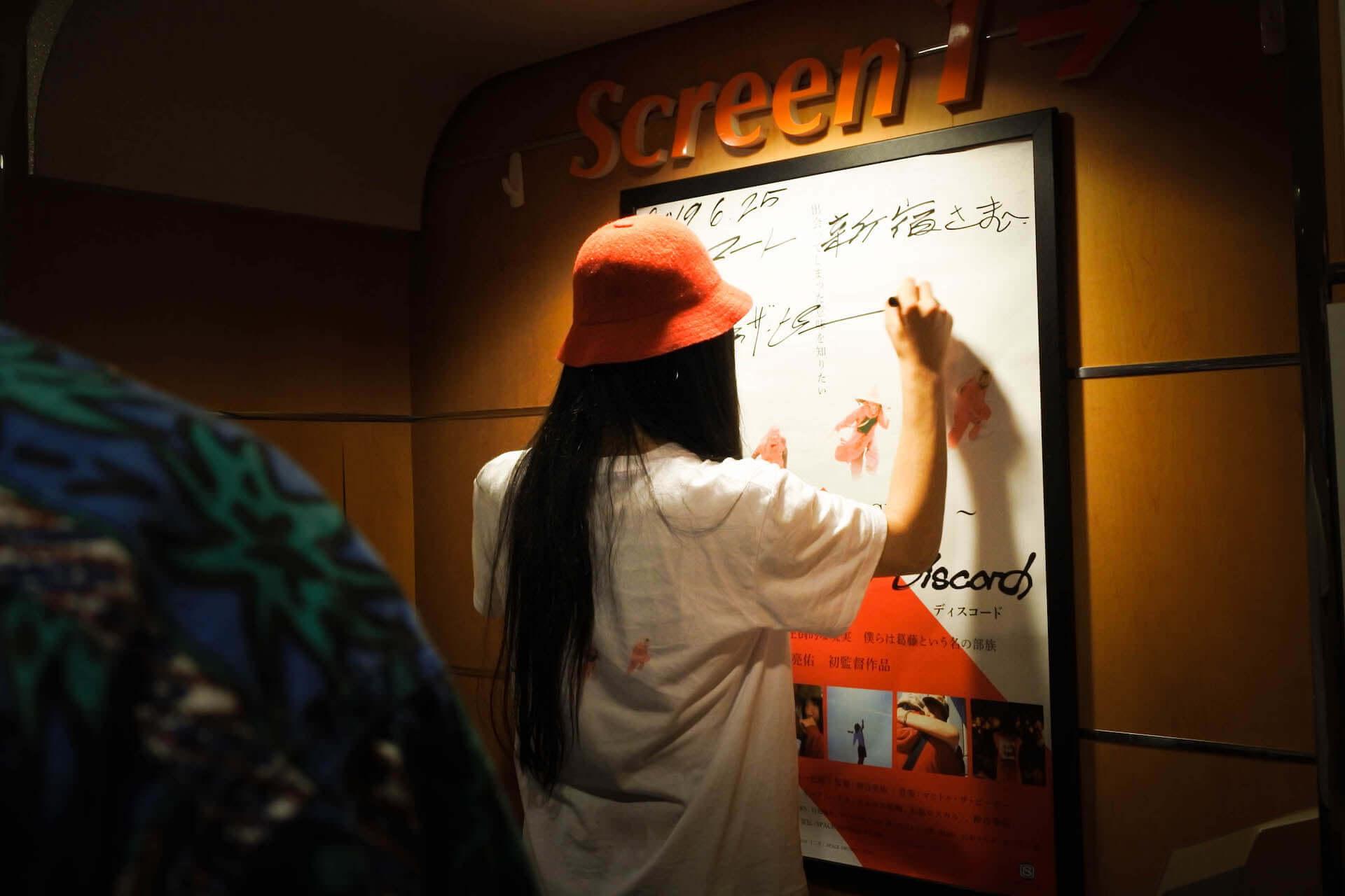 """""""投げ銭上映""""が話題を呼んだ『Tribe Called Discord:Documentary of GEZAN』公開初日からの5日間の軌跡 film190627_gezan_1-1920x1280"""