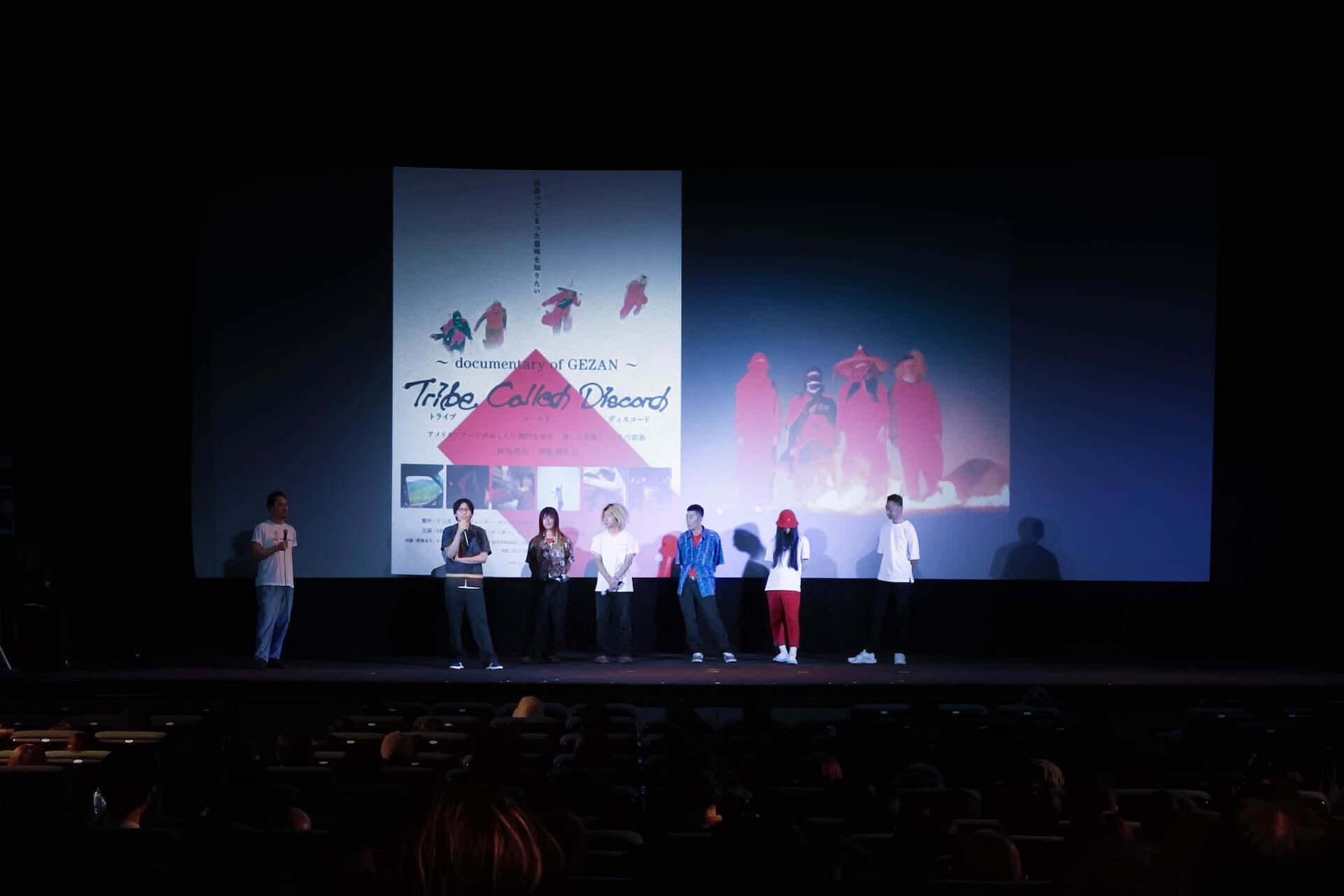 """""""投げ銭上映""""が話題を呼んだ『Tribe Called Discord:Documentary of GEZAN』公開初日からの5日間の軌跡 film190627_gezan_main-1920x1280"""