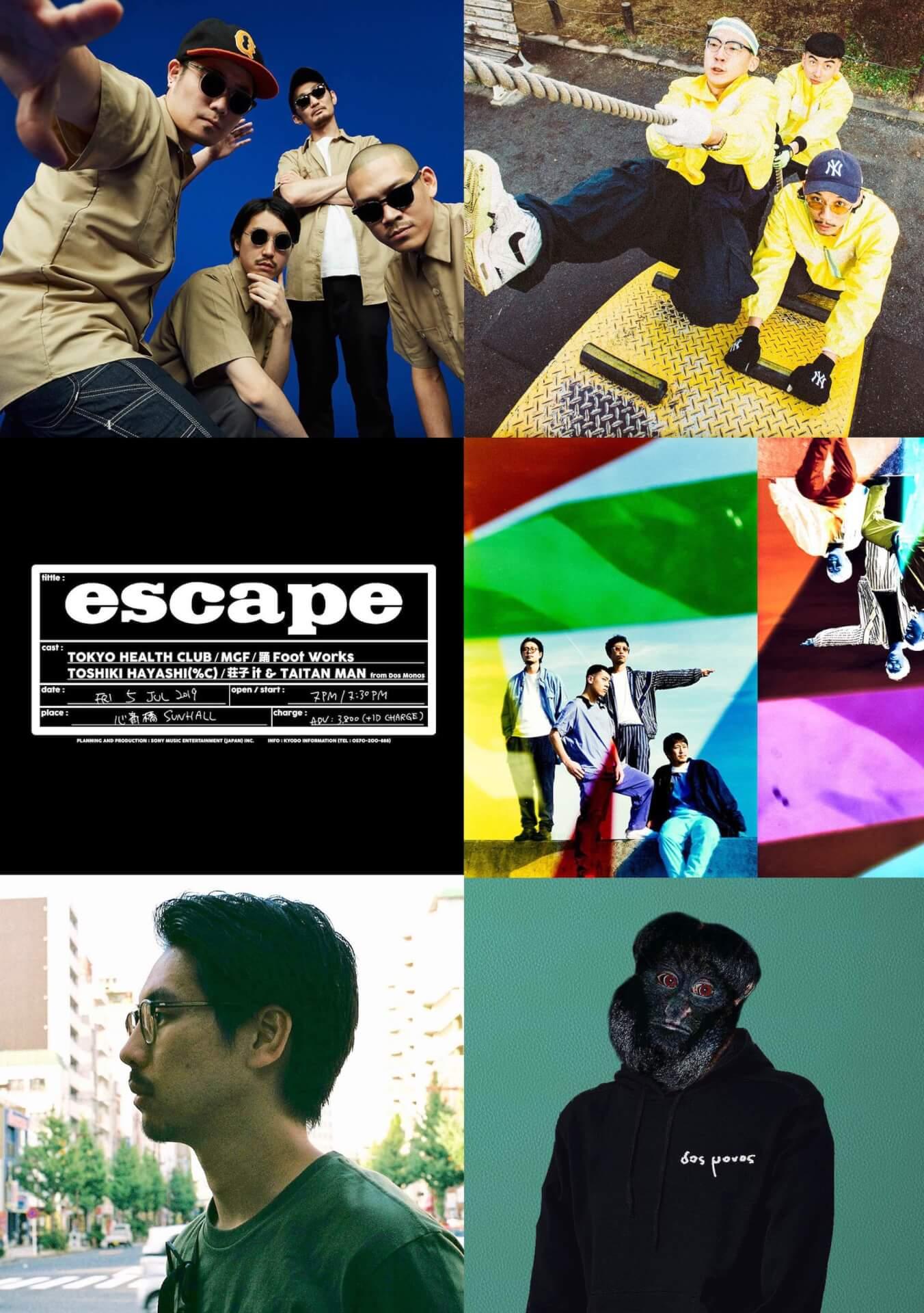 今年1月に満員御礼となったラップイベント『escape』が大阪初上陸|TOKYO HEALTH CLUB、MGF、TOSHIKI HAYASHI(%C)、荘子it & TITAN MAN from Dos Monosが登場 music190627-escape-1