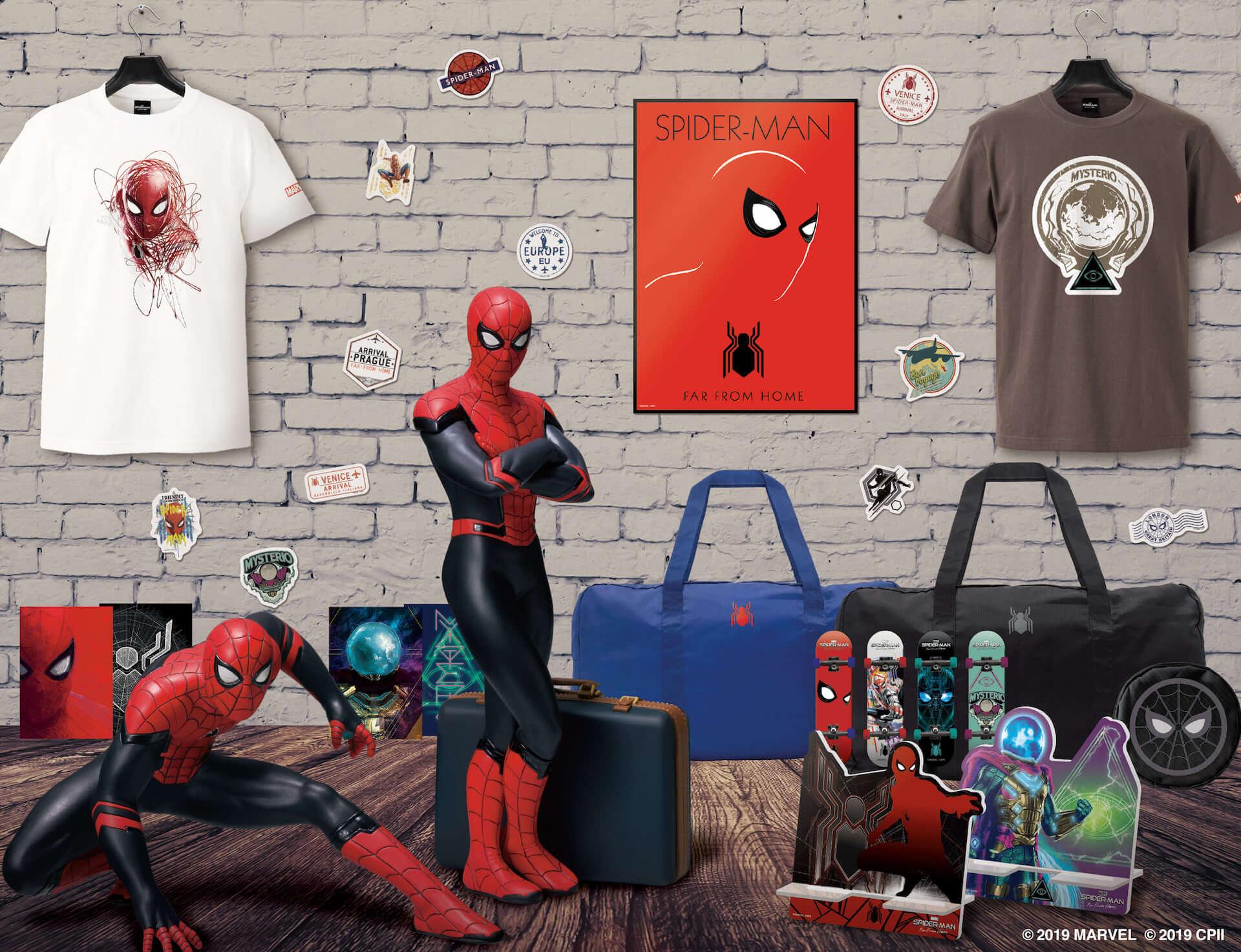 映画「スパイダーマン」最新作の超レアグッズが当たる!Happyくじ『スパイダーマン:ファー・フロム・ホーム』登場 art190628_spiderman_lot_main-1920x1473