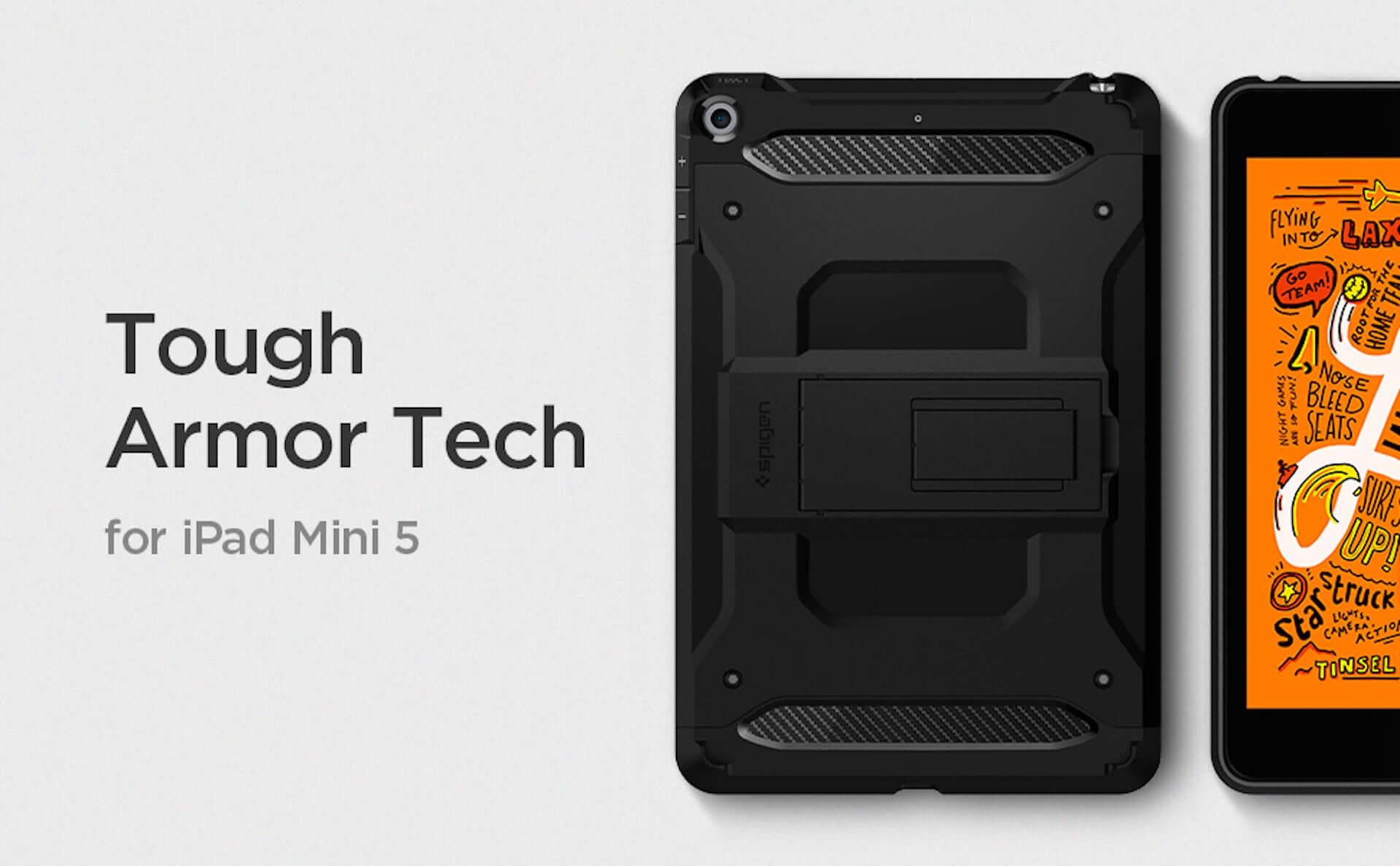 米軍MIL規格を得たNo.1の耐衝撃性能を誇るiPad mini 5用ケースに新色登場|Spigen「タフ・アーマー テック」 technology190628spigen-ipadmini_2-1920x1188