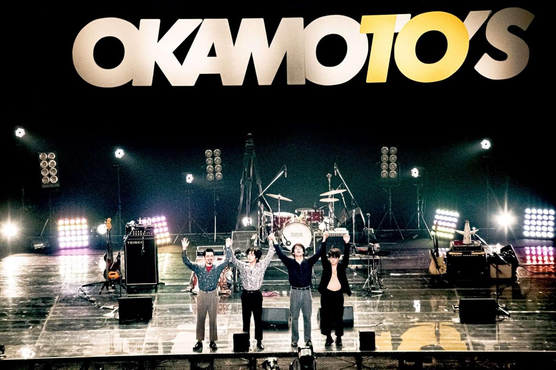 デビュー10周年を迎えたOKAMOTO'S、初の武道館ワンマン公演を超満員の観客が祝福! music190628_okamotos_2-1920x1280